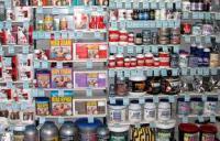 где купить спортивное питание