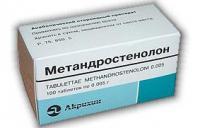 упаковка лекарства Метандростенолон